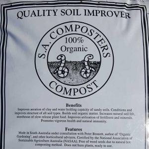 SA Composters 30L Oganic Compost